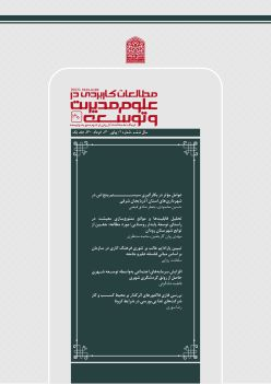 شماره 30، خرداد 1400 (دو جلدی)